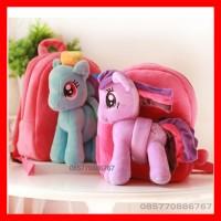 harga Tas Sekolah Anak Boneka Karakter Little Pony Twilight Lepas 25 Cm Tokopedia.com