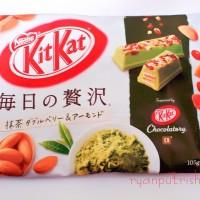 Jual Nestle Kitkat Greentea Double Berry & Almond Isi 12 Pieces Murah