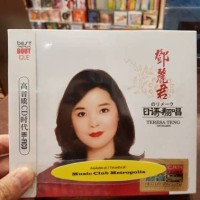 CD TERESA TENG - THE BEST LAGU JEPANG (3CD) IMPORTED CHINA