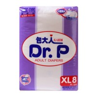 DR. P DRP Adult Diapers Popok Dewasa Basic XL8 / XL 8 (Khusus Gosend)