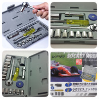 Jual kunci Sok Socket Wrench tool box set isi 21pcs Murah