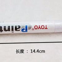 Jual Grosir Spidol Ban toyo paint marker Sa101 original import Murah