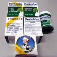 New Mentholatum Decongestant Analgesic Ointment Balsam 85gram SNI