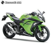 harga Kawasaki Ninja 250 - Green Tokopedia.com