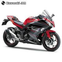 Kawasaki Ninja 250 ABS LTD - Red