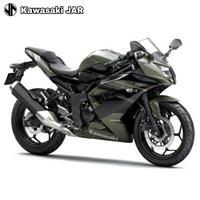 harga Kawasaki Ninja 250 Sl - Grey Tokopedia.com