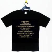 Kaos Bapa Kami Bahasa Ibrani
