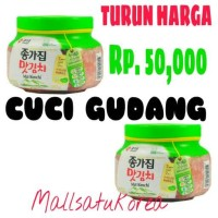 Jual Promo Kimchi Korea Halal 380 gram Bisa Kirim Jarak Jauh Murah