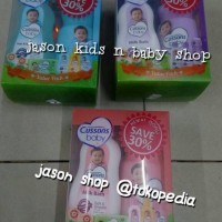 Cussons baby Value pack/Paket cussons value pack