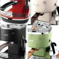 Harga jual mesin kopi delonghi black coffee maker coffee espresso | Pembandingharga.com