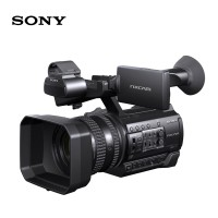 Jual SONY HXR-NX100 PROFESSIONAL VIDEO Murah