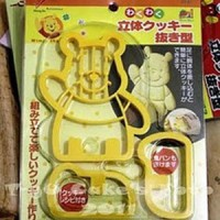 Pooh 3D Cookies Cutter