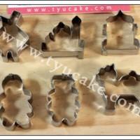 Cutter Idul Fitri Small Series