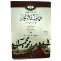 Kitab al-Yawaqit Wal Jawahir- arab melayu