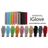 Jual iGlove - Sarung Tangan HP Touch Screen / Layar Sentuh HP dan Tablet Murah