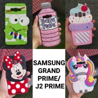 Jual Casing fancy grand prime g530 stitch tiger sulley unicorn melody pooh Murah