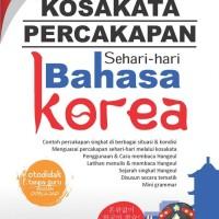 Buku Kosakata Percakapan Sehari-hari Bahasa Korea (Danu Suprobo)