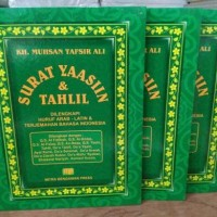 Yasin Tahlil Terjemah Transliterasi Arab Latin