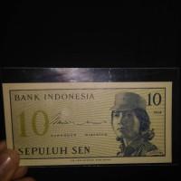 Uang Kuno Penjajahan