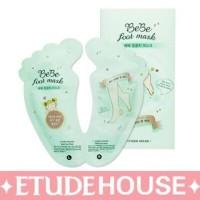 etude house bebe foot mask 20ml