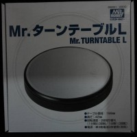 Jual Display Base Putar Mr. Turntable L Murah