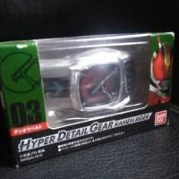 Hyper Detail Gear Kamen Rider Double Driver Den-O