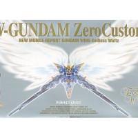 Wing Gundam Zero Custom Perfect Grade Bandai