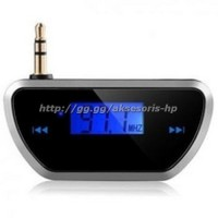 Digital FM Wireless Transmitter Car Charger Adapter for iPhone/Android