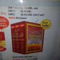 KISAH SHAHIH PARA NABI 1 SET PUSTAKA IMAM SYAFI I KISAH 25 RASUL LEBIH