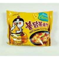 Jual Halal - Samyang Cheese Hot Spicy Chicken Ramen Murah
