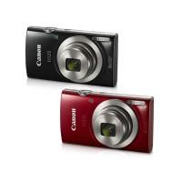 Jual Kamera Digital Pocket Canon Ixus 185 Murah