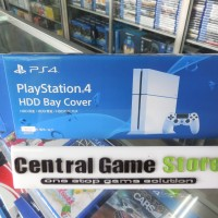 PS4 HDD Bay Cover - White