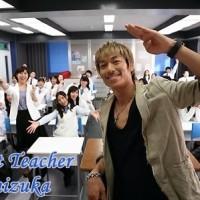Kaset DVD Film J-Drama Great Teacher Onizuka 2012,2014 and Taiwan