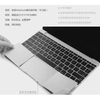 Jual Barang Berkualitas Keyboard Skin Protector Guard Macbook Pro 2016 13 Murah