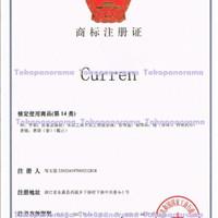 Jual Termurah Jam ORIGINAL CURREN STAR +KOTAK Japan Movement 8123 COWO Watc Murah