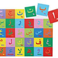 Jual Terlaris Evamat 30x30 cm Huruf Arab - Huruf Hijaiyyah isi 30 pcs/set Murah