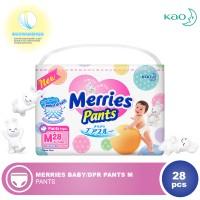 MERRIES Baby Diaper Pants M 28s