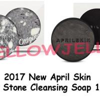 Jual PROMO !!! 2017 New Magic Stone Cleansing Soap 100gr Murah