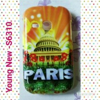 Case Samsung Galaxy Young New (s6310)