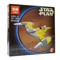 Jual Lego Pesawat Luar Angkasa Star Wars Murah