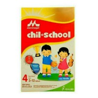 Jual Morinaga Chil School 800 gr Rasa Vanila Murah