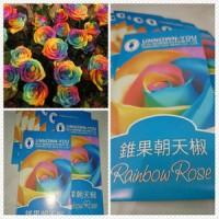 Jual  Benih Mawar Rainbow  Bibit Mawar Rainbow T2909 Murah