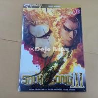 Komik Seri: Shi Heilong III ( Tony Wong )