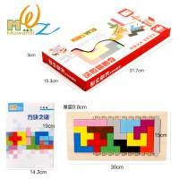 Jual Mainan Edukatif / Edukasi Anak - Tetris WOOD PILL tangram kayu  Murah
