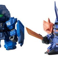 SD Gundam Forte - Blue Destiny 1 + Efreet Kai