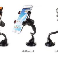 Jual Murah ! Lazypod Mobil Suction Universal Holder for HP Smartphone Model Murah