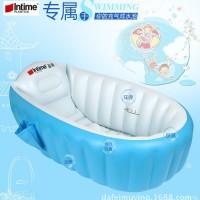 Jual Intime Baby Bath Tub/ Bak Mandi Bayi Color Blue Murah