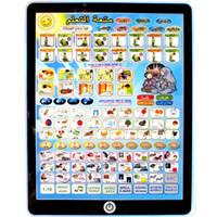 Jual MURAH Playpad Arab 3 Bahasa Play Pad Muslim Mainan Edukasi Anak Lampu Murah