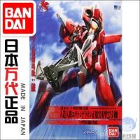 BANDAI 64577 EVA new century Evangelion 05 EVA-02
