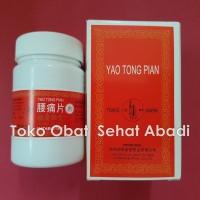 Anti Lumbago Tablet / Yao Tong Pian (Obat sakit pinggang, sehat ginjal, memperlancar sirkulasi darah)